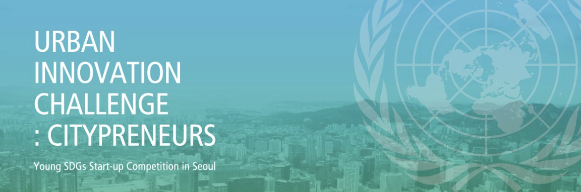 UN's Urban Innovation Challenge Selects CareBand as a Semifinalist